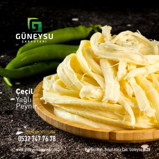 Çeçil Yağlı Peynir